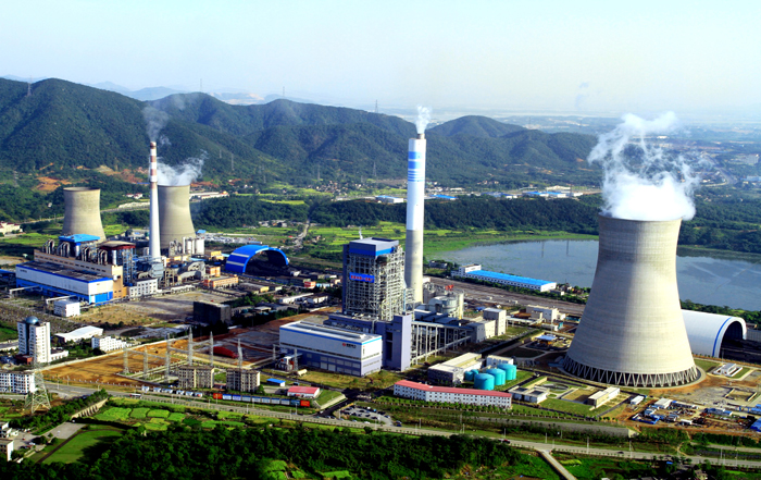 Anhui Tongling Power Plant